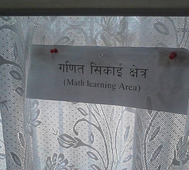 Math learning area
