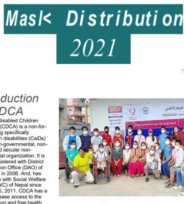 mask distribution-2021